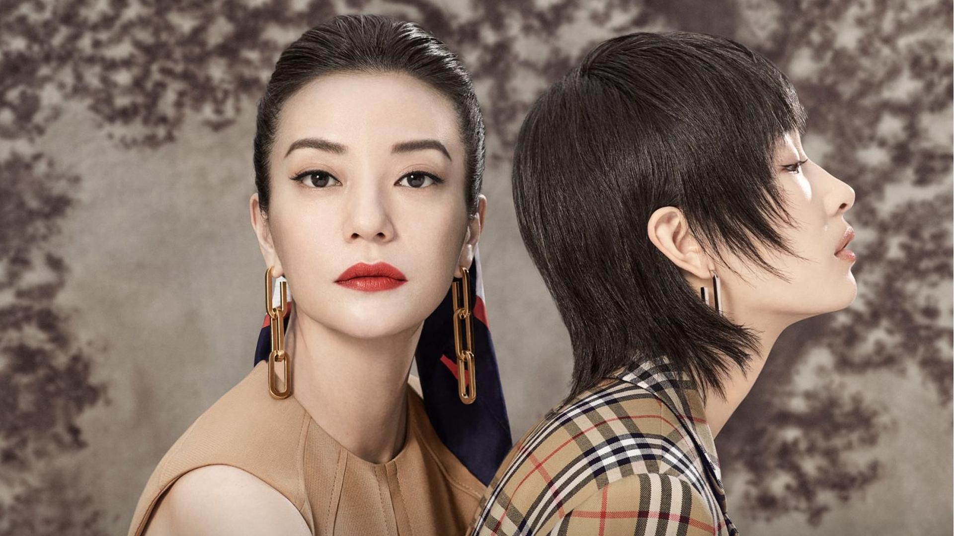 Las marcas de lujo y el Año Nuevo Chino