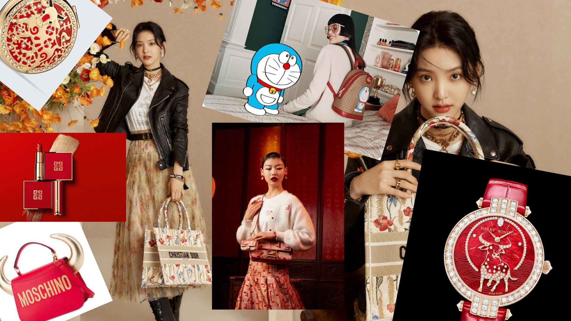 Las marcas de lujo y el Año Nuevo Lunar chino 2021